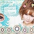 Summer Doll 大羅莉2.jpg