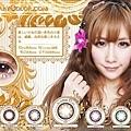 Summer Doll 大羅莉5.jpg