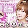 Summer Doll 大羅莉8.jpg