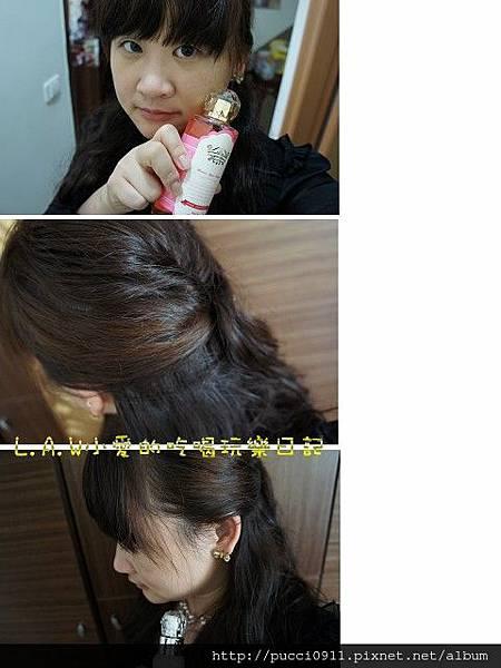 20120207酵素洗髮-04