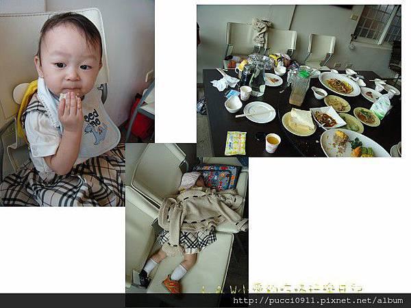 20100613@大口瘋食客楊梅峇里水岸03