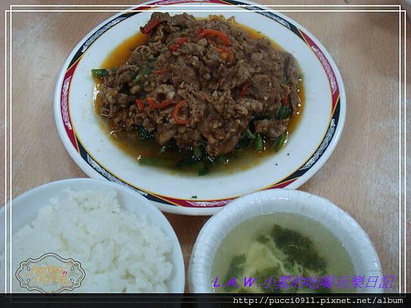 沙茶羊肉-03