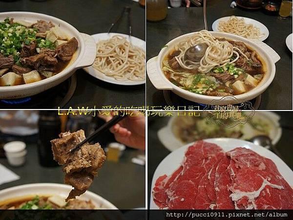 20130202@新莊牛肉大王-13