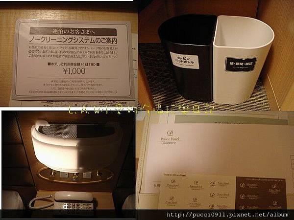 20100411@王子hotel Sapporo05