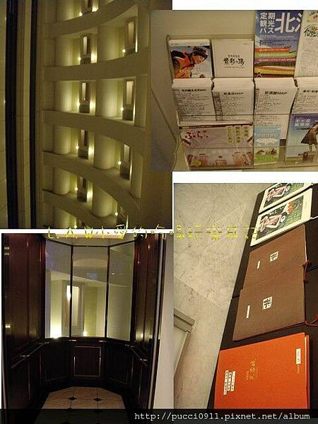 20100411@王子hotel Sapporo06