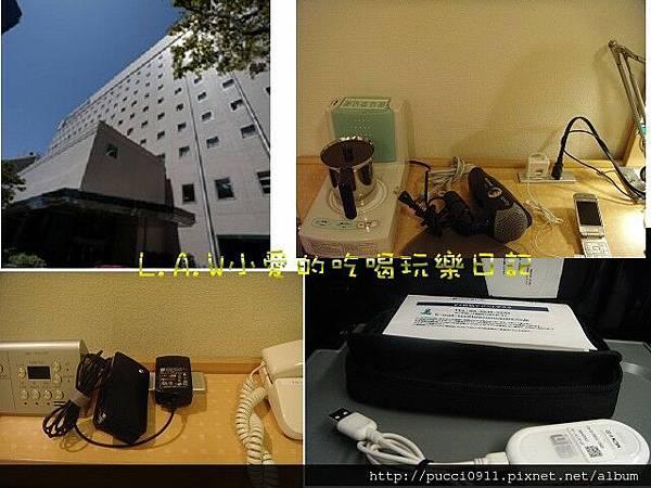062010Chisun@Tokyo-01