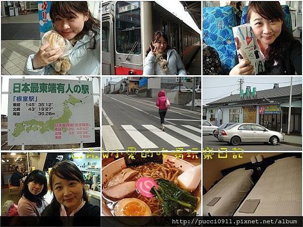 20100410@北海道-01