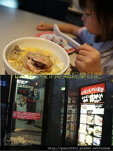 20120609JAPAN@路地燒肉-01