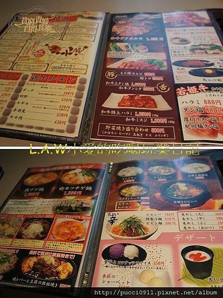 20120609JAPAN@路地燒肉-02