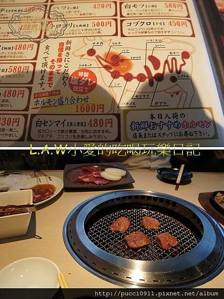 20120609JAPAN@路地燒肉-04