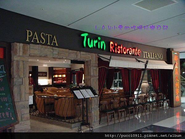 都靈義大利餐廳1