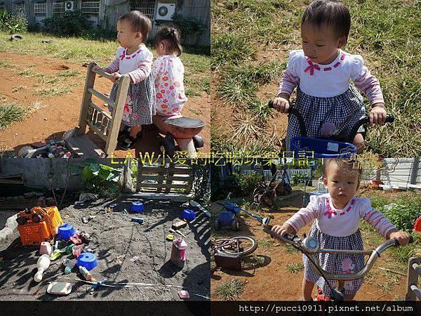 20121102@龍潭3個娃1個爸-13