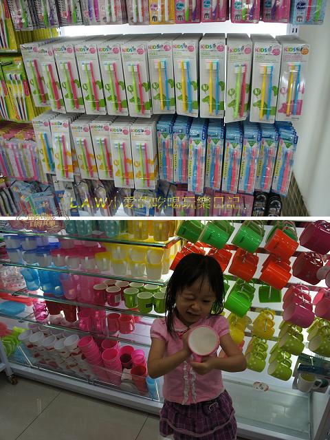 幼兒園入學用品採買@大創篇-09.jpg