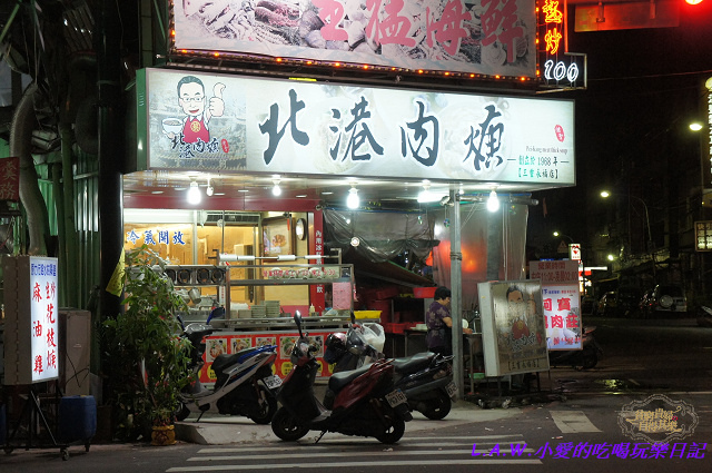 20130911@蘆洲北港肉羹-01.jpg