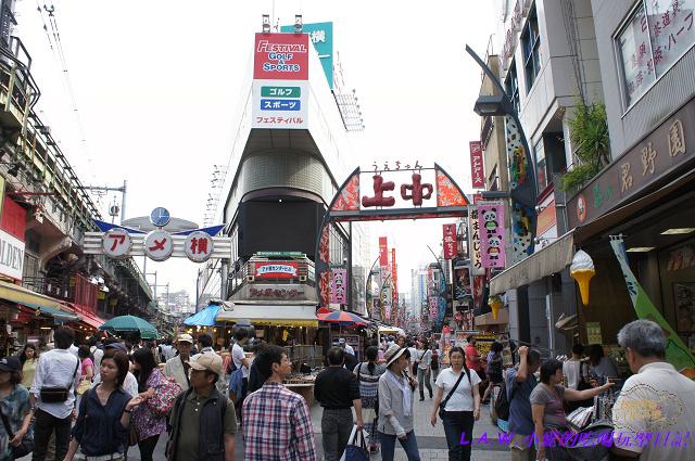 20120615Day7-2@Japan-02.jpg