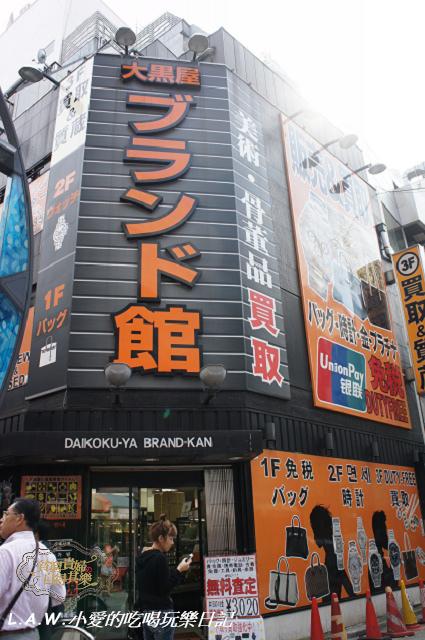 20120615Day7-2@Japan-15.jpg