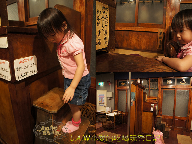 20120615Day7-2@Japan-16.jpg