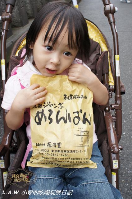 20120611@仲見通點心-07.jpg