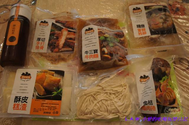 20131110@宅配濎好食品-07.jpg