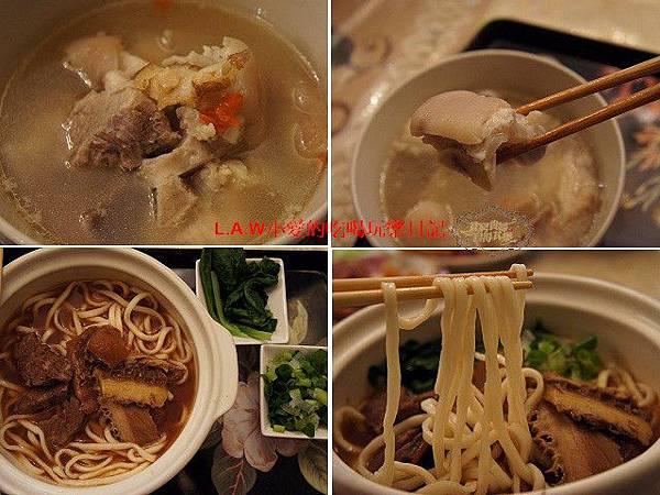 20131110@宅配濎好食品-11.jpg