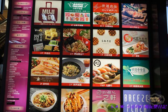 台北車站美食總整理-03.jpg