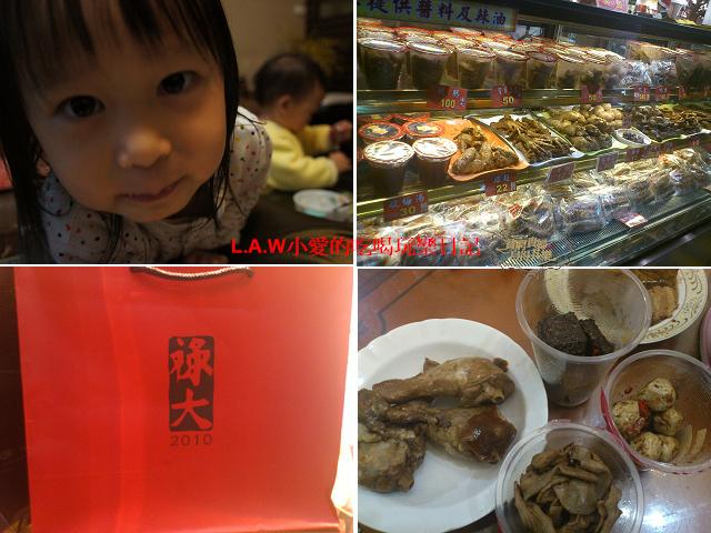 台北車站美食總整理-10.jpg