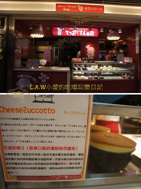 台北車站美食總整理-14.jpg