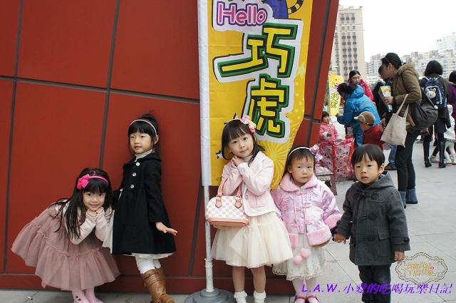 20131222小公主天團巧虎制服趴-02.jpg