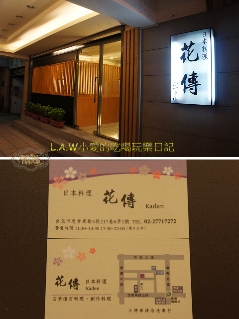 20131201@花傳-12.jpg