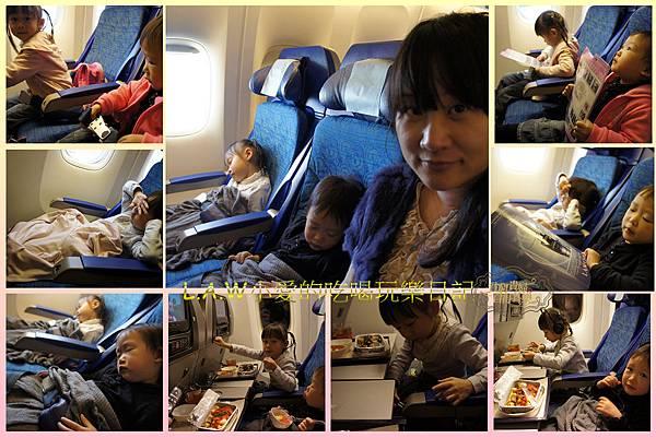 20131216Day1@Airport-01.jpg