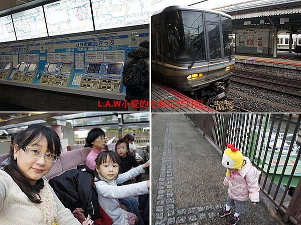 2013京阪交通一覽-04.jpg