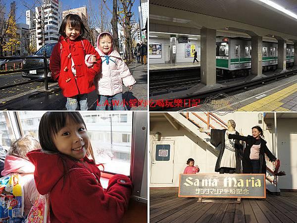 2013京阪交通一覽-06.jpg