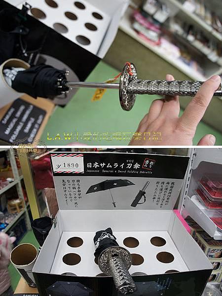京都土產批發店-09.jpg