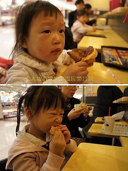 20131217@京都早餐Lotteria-03.jpg