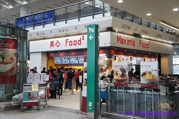 20140222@香港機場美心FOOD2-01.jpg