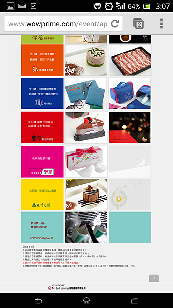 Screenshot_2014-04-06-15-07-03.png