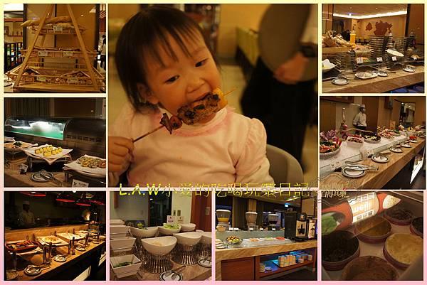 20140216@月眉福容田園西餐廳晚餐-01.jpg
