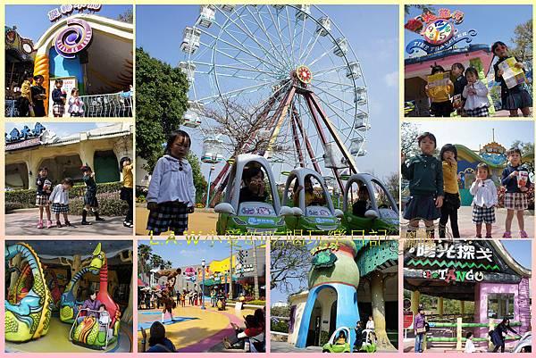 20140217麗寶樂園-06.jpg