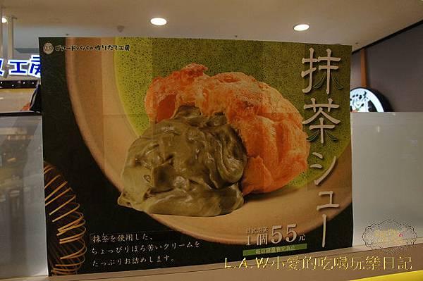 20140519@Bread Papa-02.jpg