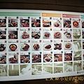 20120615@和幸豬排-01.jpg