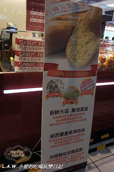 20140628@福利麵包-08.jpg