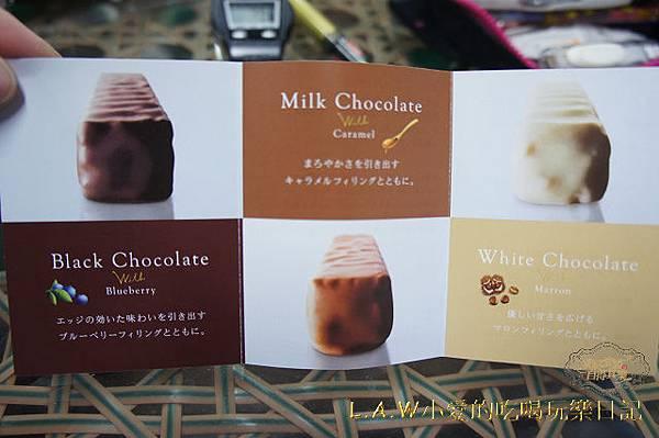 20140614@日本甜點美冬-03.jpg
