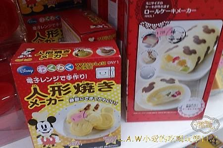 20140721@桃園麗嬰國際玩具特賣-07.jpg