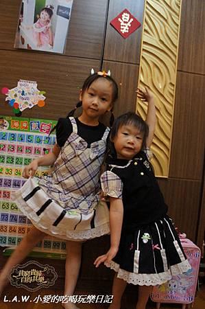 20140721@桃園麗嬰國際玩具特賣-20.jpg