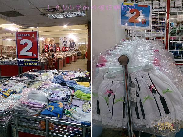20140721@桃園麗嬰國際玩具特賣-25.jpg
