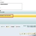 CX網上預辦登機@BLOG-04.jpg