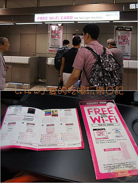 2014TRiP07DAY1桃機KITTY遊樂區-18.jpg