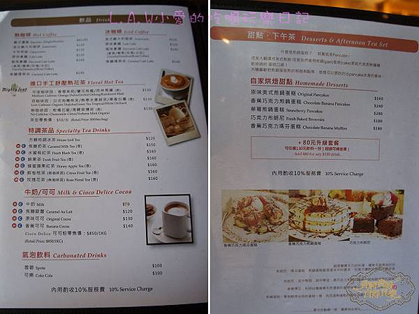 20140815@方糖咖啡館-24.jpg