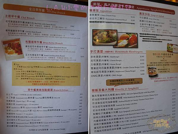 20140815@方糖咖啡館-26.jpg