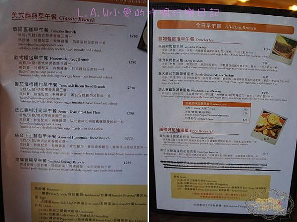 20140815@方糖咖啡館-25.jpg
